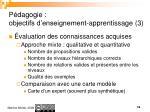 p dagogie objectifs d enseignement apprentissage 3