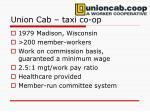 union cab taxi co op