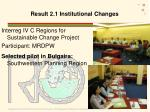 result 2 1 institutional changes2
