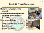 result 2 2 project management