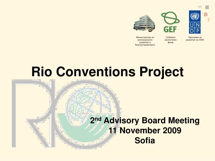 rio conventions project n.