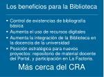 los beneficios para la biblioteca