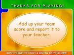 turn in team score