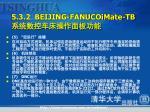 5 3 2 beijing fanucoimate tb5