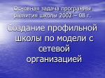 2002 08