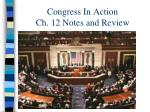 congress in action ch 12 notes and review