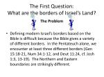 the first question what are the borders of israel s land