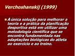 verchoshanskij 1999