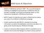2009 goals objectives
