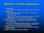definition of cdad complications
