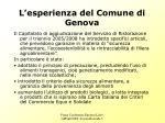 l esperienza del comune di genova1