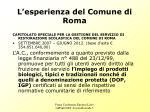 l esperienza del comune di roma