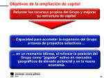 objetivos de la ampliaci n de capital