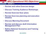 mpc operational wg objectives
