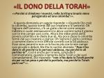 il dono della torah1