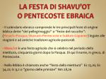 la festa di shavu ot o pentecoste ebraica