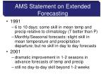 ams statement on extended forecasting