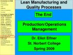production operations management1
