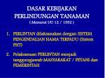 dasar kebijakan perlindungan tanaman menurut uu 12 1992