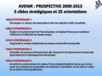 avenir prospective 2009 2013 5 cibles strat giques et 25 orientations