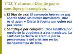 v 23 y el mismo dios de paz os santifique por completo