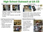high school outreach at ua cs