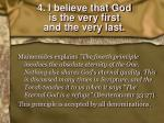 4 i believe that god is the very first and the very last