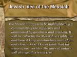 jewish idea of the messiah2