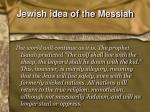 jewish idea of the messiah3