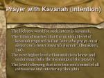 prayer with kavanah intention
