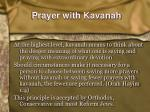 prayer with kavanah