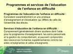 programmes et services de l ducation de l enfance en difficult