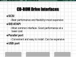 cd rom drive interfaces
