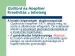 guilford s hoepfner kreativit s tehets g