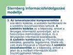 sternberg inform ci feldolgoz si modellje3