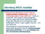 sternberg wics modellje2