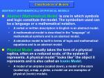 classifications of models2