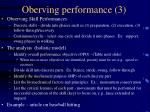 oberving performance 3