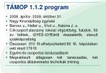 t mop 1 1 2 program