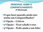 principios sobre o compartilhamento 3 ministra o