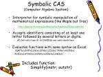 symbolic cas computer algebra system