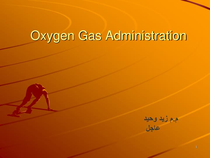 oxygen gas administration n.