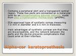 alpha cor keratoprosthesis