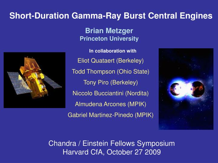 short duration gamma ray burst central engines n.