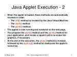 java applet execution 2