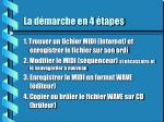 la d marche en 4 tapes