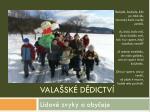 vala sk d dictv1