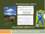 vala sk d dictv45