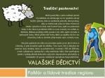 vala sk d dictv7