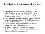 avvikelser i hj rnan vid autism